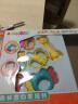 澳貝(AUBY)寶寶牙膠手搖鈴嬰兒童0-1歲放心煮牙膠禮盒男女孩玩具(新舊配色隨機發貨)463146DS 實拍圖