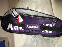 川崎KAWASAKI 羽毛球包 獨立鞋袋單肩包 6支裝 TCC-047 紫色 實拍圖