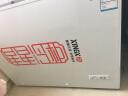 星星(XINGX) 195升 家用商用冰柜 雙箱雙溫冷柜 頂開門冷柜 冷凍冷藏冰箱 BCD-195E 實拍圖
