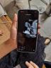 華為 HUAWEI 暢享9 Plus 4GB+64GB 幻夜黑 全網通 四攝超清全面屏大電池 移動聯通電信4G手機 雙卡雙待 實拍圖