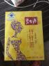 碧生源 纖纖茶60袋裝 實拍圖