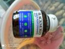 澳洲進口 澳佳寶(Blackmores)活性鈣加維生素D3片 檸檬酸鈣片 強健骨骼易吸收 200粒 實拍圖
