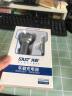 先科(SAST)車載充電器 車充點煙器 AY-T52S灰色 3.4A雙USB一拖二 電壓檢測LED數顯 帶伸縮數據線 實拍圖