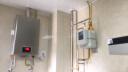 海爾(Haier)12升燃氣熱水器 變頻恒溫省氣節能安全防護 專利藍火焰 JSQ24-UT(12T)天然氣 實拍圖