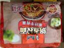 康师傅 方便面(KSF)锅煮拉面 麻辣火锅煮面 袋装泡面五连包