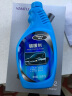 車仆鍍膜劑480ml 液體手噴鍍膜劑汽車漆面快捷快速手噴霧鍍膜劑 車漆鍍封釉手噴 汽車用品新品 實拍圖