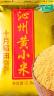 十月稻田 沁州黃小米 (黃小米 五谷雜糧 山西特產 真空裝  大米伴侶 粥米搭檔) 2.5kg 實拍圖