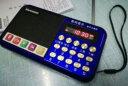 紐曼(Newsmy)L56 收音機 老年人老人充電式插卡迷你小音響便攜式mp3隨身聽校園廣播 電腦音箱 藍色 實拍圖