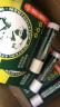 曼秀雷敦(Mentholatum)薄荷潤唇膏養護防干裂防脫皮保濕舒緩 修護雙唇3.5g(無色無味 修護疼痛) 實拍圖