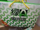 綠A天然螺旋藻精片禮盒款0.5g*6粒/袋*50袋*2桶 綠a螺旋藻片 增強免疫力 抗疲勞 耐缺氧 螺旋藻保健品 實拍圖