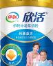 伊利中老年奶粉聽裝900g 成人奶粉 中老年人營養早餐沖飲牛奶粉 罐裝送禮 實拍圖