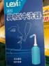 樂儀(leyi) 洗鼻器 成人兒童鼻腔護理器套裝(洗鼻壺+4.5g*60包洗鼻鹽+量杯+攪拌棒+溫度貼)LY-M2 實拍圖