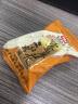 老北京特產 零食糕點心 紅螺 蜜麻花500g/袋中華老字號 實拍圖
