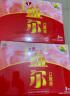 康富來 血爾口服液8瓶禮盒裝 76ml×8瓶  女人補血 改善營養性貧血 送禮佳品 實拍圖