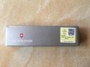 維氏(VICTORINOX)瑞士軍刀 斯巴達人91mm(12種功能) 瑞士刀戶外折疊刀多功能刀具 紅色亮面1.3603 實拍圖