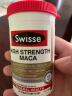 澳洲進口 Swisse 高濃度瑪卡片 60片/瓶 瑪卡精華片 綜合支持兩性和身心健康 實拍圖