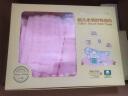 全棉時代嬰兒浴巾嬰兒紗布浴巾新生兒寶寶浴巾+水洗紗布手帕組合裝 粉色 115*115cm 實拍圖