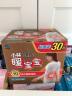 小林制藥 小林暖寶寶 暖貼暖寶寶貼暖身貼驅防寒貼保暖貼自發熱貼即貼禮盒裝30片 實拍圖
