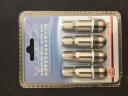 德國蒂普拓普 高端型號 4支 鋁合金防爆氣門嘴灰色輕質 京東專供 實拍圖