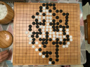 云子圍棋 b型 國寶云子新云子圍棋 比賽專用圍棋套裝 實拍圖