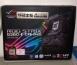 玩家國度(REPUBLIC OF GAMERS)ROG STRIX B360-F GAMING 聲波雷達吃雞電競主板(Intel B360/LGA 1151) 實拍圖