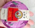 泰國進口 京都念慈菴 烏梅糖45g 硬糖 潤喉糖 水果味糖果零食 實拍圖