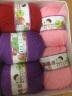 恒源祥毛線寶寶毛線團嬰兒毛線兒童毛線中粗毛線球毛線團寶寶絨線 206淺紫色 實拍圖
