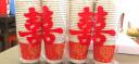 夢橋結婚用品婚慶紙杯婚宴婚禮200個一次性大紅杯子婚慶用品結婚紙杯 實拍圖