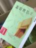良品鋪子 酥脆薄餅海苔味代餐餅干兒童餅干零食休閑零食網紅小吃300g 實拍圖
