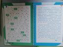 【10本內容】小學生同步字帖人教版語文英語1-6年級生字單詞臨摹練字板一二三四五六年級凹槽練字帖 1-6年級語文+英語(10本裝) 實拍圖