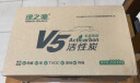綠之源 檸檬香氛袋 衣柜芳香劑室內精油香袋除味香包(10g*3袋) 實拍圖