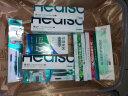 華素愈創 長效修護 牙膏++120g薄荷香型 口腔潰瘍清新口氣口臭去異味牙齦牙周護理(新老包裝隨機發貨) 實拍圖