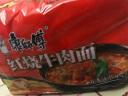 康師傅 方便面(KSF) 經典系列 紅燒牛肉 泡面 五連包 實拍圖