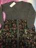 妝太寬松連衣裙大碼女裝碎花拼接中長款打底針織裙2019秋裝新款020 灰色 均碼(110-180斤) 實拍圖