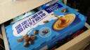 麥斯威爾原味速溶咖啡60條(780克/盒)(新老包裝交替發貨) 實拍圖