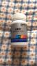 善存(Centrum)銀善存維生素多種營養素礦物質 中老年男士保健品 160片 實拍圖