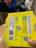 卡萊飾 固體芳香劑清香劑 家用室內車載香水香薰清香氛膏廁所除臭除味劑 沁爽檸檬(四盒裝) 實拍圖
