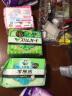 【日本原裝進口】花王樂而雅(laurier)零觸感特薄日用進口衛生巾20.5cm28片(新老包裝隨機) 實拍圖