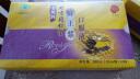 北京同仁堂 總統牌 蜂王漿口服液300ml(10ml/瓶*30瓶)免疫調節 實拍圖