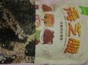 三只松鼠果丹皮208g/袋 卷山楂卷蜜餞果干兒時懷舊零食酸甜爽口開胃小賤卷 實拍圖