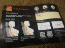 吉吉(GiGi)汽車頭枕護頸枕 G-1107太空記憶棉行車靠枕 黑色 實拍圖