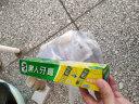云蕾 搓澡巾 兩用搓澡手套(中砂) 10854 實拍圖