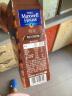 麥斯威爾特濃速溶咖啡60條(780克/盒)(新老包裝交替發貨) 實拍圖