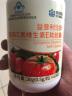 康恩貝 番茄紅素維E軟膠囊 提高成人男性保健品 增強免疫力 0.5g/粒*60粒 實拍圖