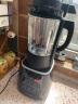 九陽(Joyoung)破壁機多功能家用預約加熱破壁料理機 榨汁機豆漿機絞肉機果汁機 攪拌機輔食機新款JYL-Y915S 實拍圖