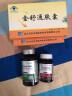 康麥斯(K-Max) 蘆薈軟膠囊 改善胃腸道功能 1341mg×60粒 美國原裝進口 實拍圖