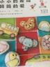 小小的壽司,媽媽的愛 實拍圖