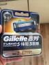 吉列Gillette手動剃須刀刮胡刀刀片吉利鋒隱致順(2刀頭)(此商品不含刀架) 實拍圖