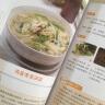 范志紅吃對你的家常菜(套裝共2冊) 實拍圖
