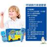 洪恩點讀筆TTP-618禮品鐵盒套裝8G 1-3-6歲寶寶早教啟蒙學習益智玩具 五合一任選 洪恩環球旅行套裝 實拍圖